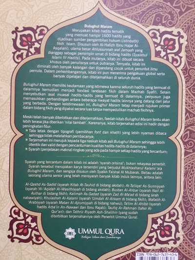 Buku Bulughul Maram Dan Penjelasannya Cover 2