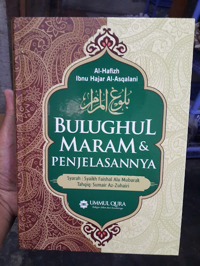 Buku Bulughul Maram Dan Penjelasannya Cover