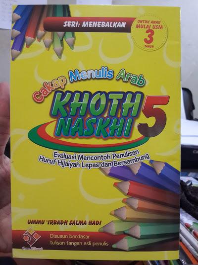 Buku Cakap Menulis Arab Khoth Naskhi Cover