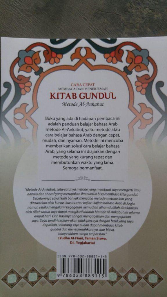Buku Cara Cepat Membaca Dan Menerjemah Kitab Gundul Ankabut cover 2