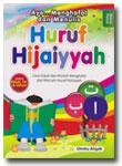 Buku Anak Cara Cepat Menghafal Dan Menulis Huruf Hijaiyyah