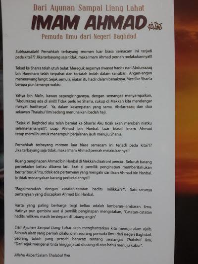 Buku Dari Ayunan Sampai Liang Lahat Imam Ahmad Cover 2