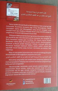 Buku Dari Minangkabau Untuk Dunia Islam cover