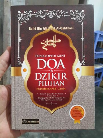 doa dan dzikir pilihan translate arab latin buku cover