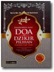 doa dan dzikir pilihan translate arab latin buku