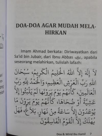 Buku Saku Doa Dan Wirid Ibu Hamil Isi