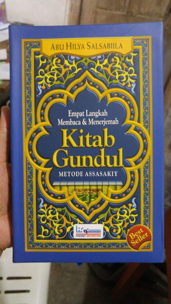 Buku Empat Langkah Membaca Dan Menerjemah Kitab Gundul cover