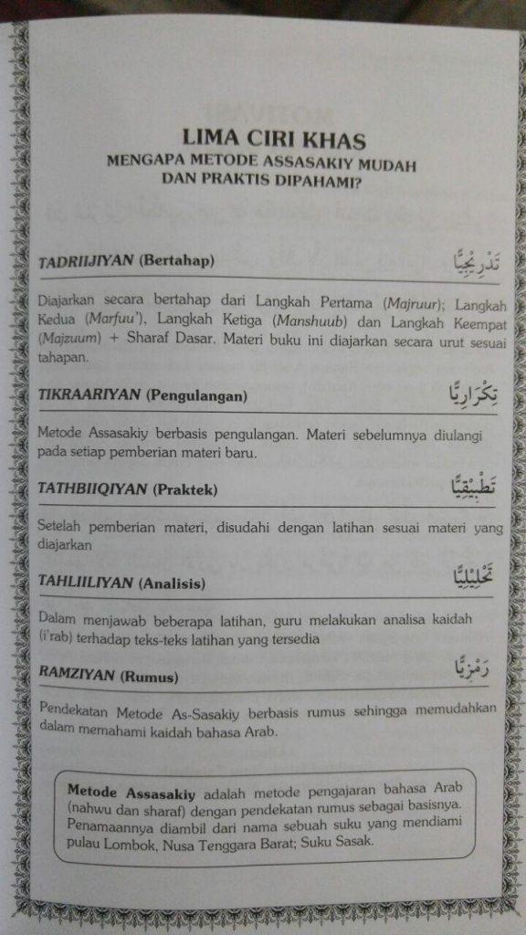 Buku Empat Langkah Membaca Dan Menerjemah Kitab Gundul isi 3