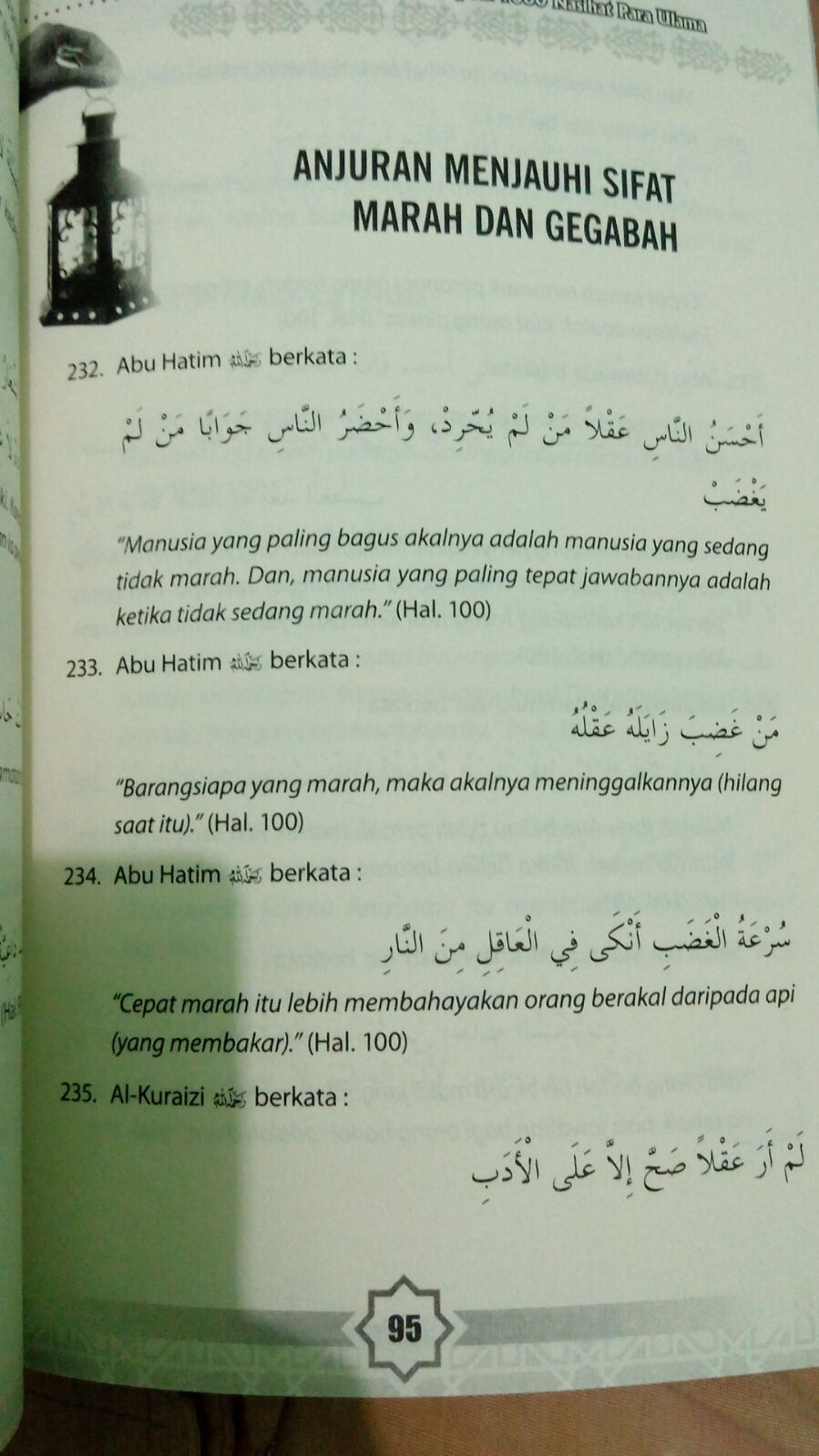Buku Ensiklopedi 1000 Nasihat Para Ulama   Toko Muslim Title