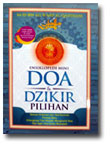 Buku Saku Ensiklopedi Mini Doa & Dzikir Pilihan
