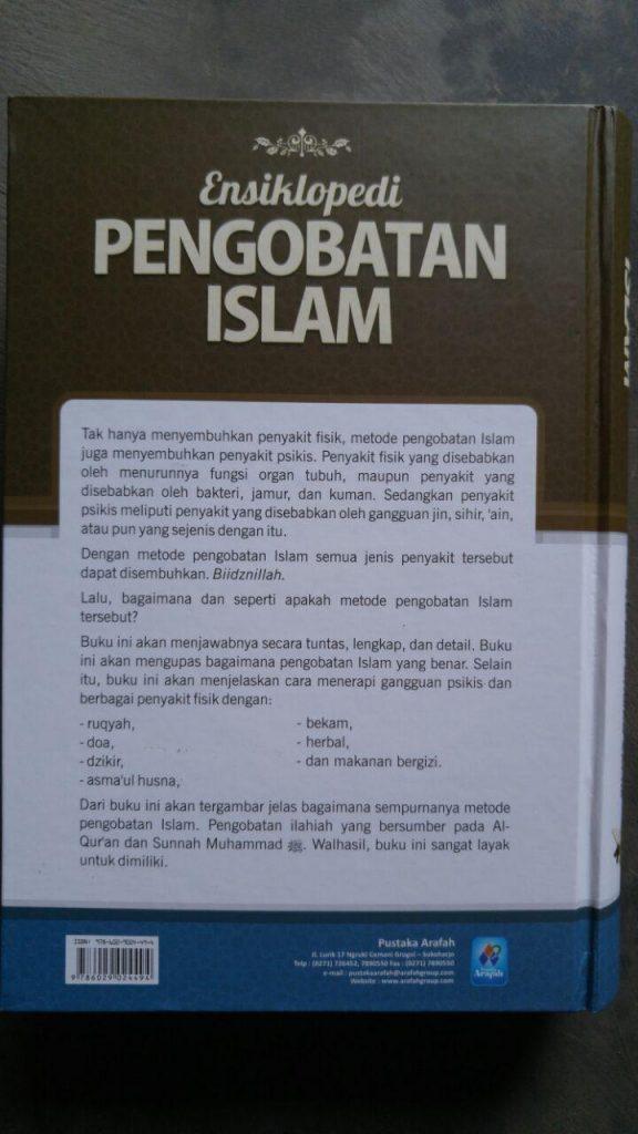 Buku Ensiklopedi Pengobatan Islam Terapi Penyembuhan cover 2
