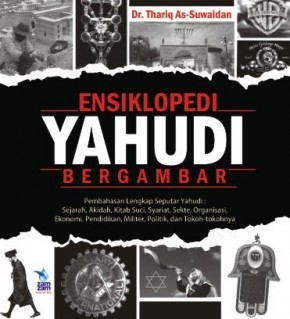 Buku Ensiklopedi Yahudi Bergambar Cover