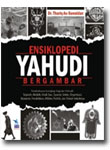 Buku Ensiklopedi Yahudi Bergambar