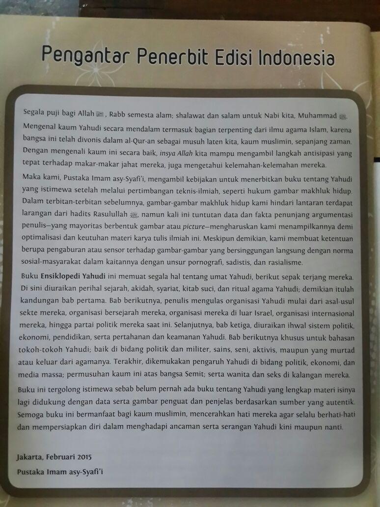 Buku Ensiklopedi Yahudi Pengantar