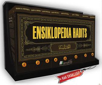Buku Paket Ensiklopedia Hadits 6 Imam Set