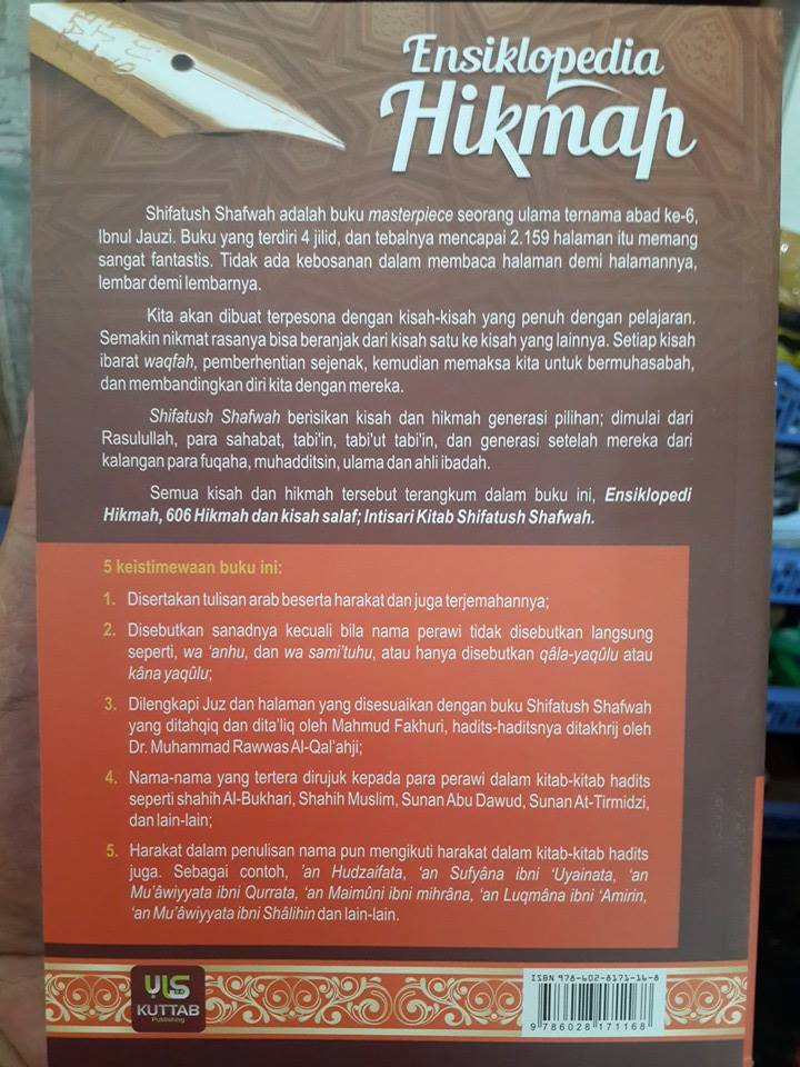 Buku Ensiklopedia Hikmah Kisah Salaf Cover 2