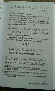 Buku Figur Rasulullah isi