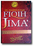 Buku Fikih Jima Fatwa Fatwa Kontemporer Tentang Persetubuhan