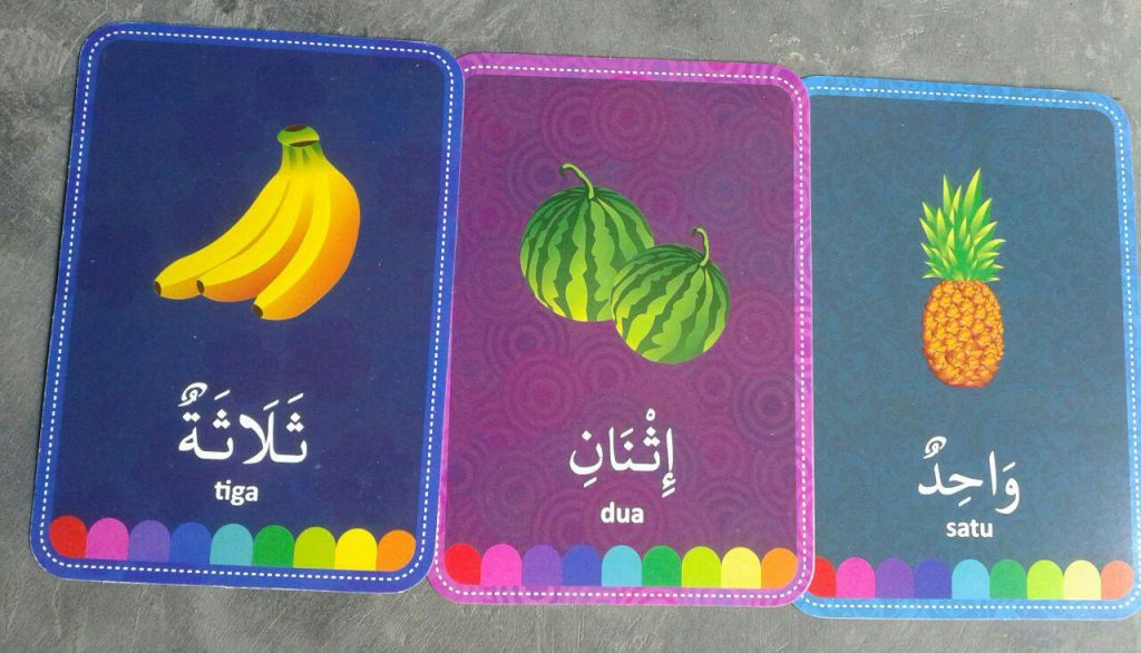 flashcard-huruf-hijaiyah-isi-3