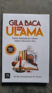 gila-baca-ala-ulama-buku-2-cover