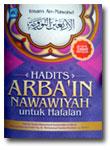 Buku Hadits Arba'in Nawawiyah Untuk Hafalan