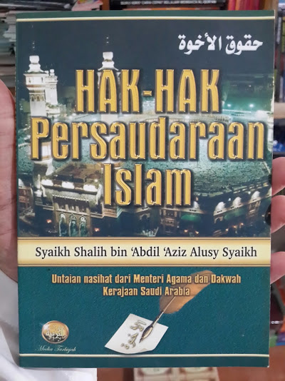 Buku Hak Hak Persaudaraan Islam Cover