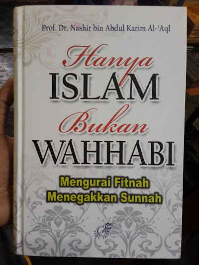 Buku Hanya Islam Bukan Wahhabi Cover