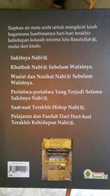 Buku Hari-Hari Terakhir Kehidupan Rasulullah cover 2