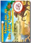 Buku Anak Hasan Bin Ali Bin Abi Thalib