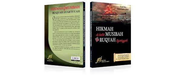 Buku Hikmah Dibalik Musibah Dan Ruqyah Syar'iyyah Cover