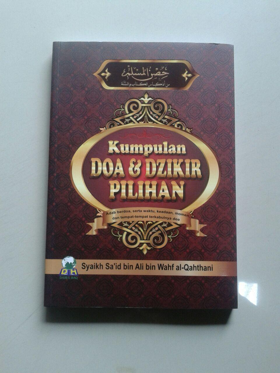 Buku Hisnul Muslim Kumpulan Doa & Dzikir Pilihan cover 2