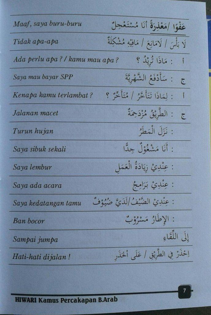Buku Hiwari Kamus Percakapan Bahasa Arab isi 5