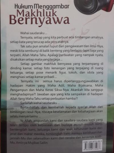 Buku Hukum Menggambar Makhluk Bernyawa Cover 2