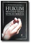 Buku Hukum Mengusap Wajah Setelah Berdoa