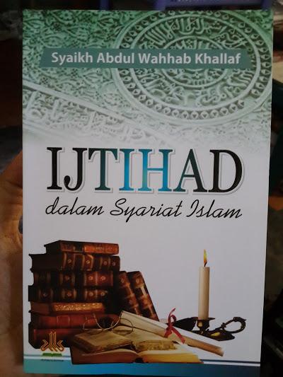 Buku Ijtihad Dalam Syariat Islam Cover