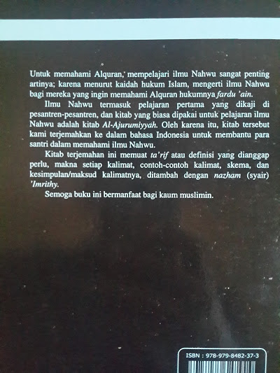 Buku Ilmu Nahwu Terjemahan Matan Ajurumiyah Dan Imrithy Cover 2