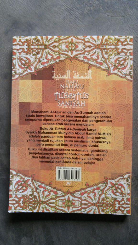 Buku Ilmu Nahwu Terjemah Tuhfatus Saniyah, Syarah Ajurumiyah cover 2