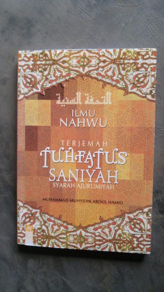 Buku Ilmu Nahwu Terjemah Tuhfatus Saniyah, Syarah Ajurumiyah cover