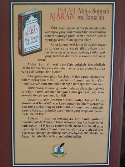 Buku Inilah Ajaran Ahlus Sunnah Wal Jama'ah Cover Belakang