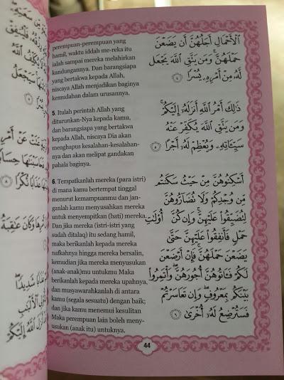 Buku Saku Al-Qur'an Juz 28,29,30 Dan Arbain An-Nawawi Isi
