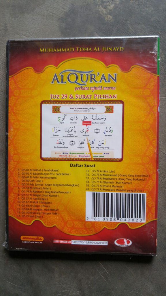 Video DVD Juz 29 & Surat Pilihan Muhammad Toha Al Junayd cover 2