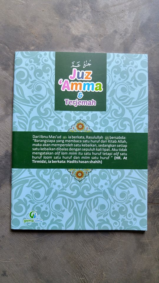 Buku Juz Amma Dan Terjemah cover 2