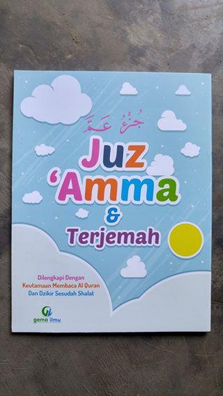 Buku Juz Amma Dan Terjemah cover