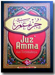 Buku Saku Juz Amma Dan Terjemahnya Lux