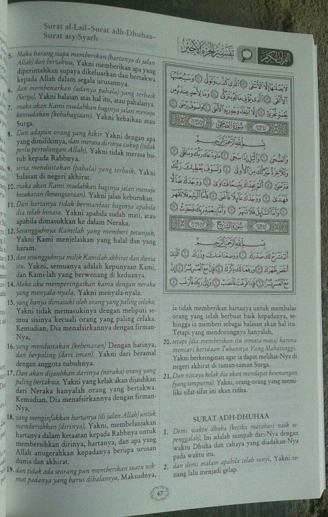 Buku Juz Amma Tafsir Singkat & Terjemah Serta 31 Bab Penting isi 4