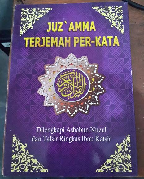 Al-Qur'an Juz 'Amma Terjemah Perkata Cover