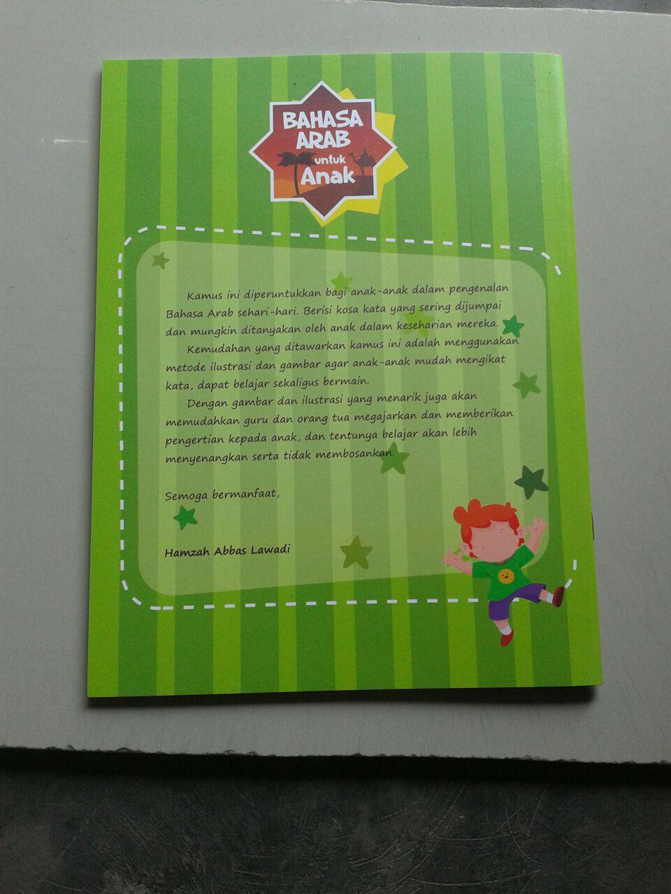Buku Kamus Arab Untuk Anak Kosa Kata Sehari Hari Dilengkapi Gambar cover 2