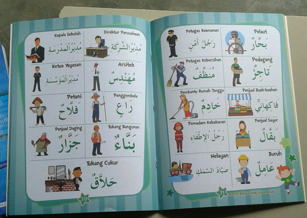 Buku Kamus Arab Untuk Anak Kosa Kata Sehari Hari Dilengkapi Gambar isi 4