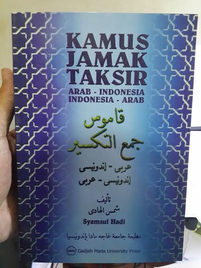 Kamus Jamak Taksir Arab-Indonesia Indonesia-Arab Cover