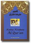 Kamus Kosakata Al-Qur'an